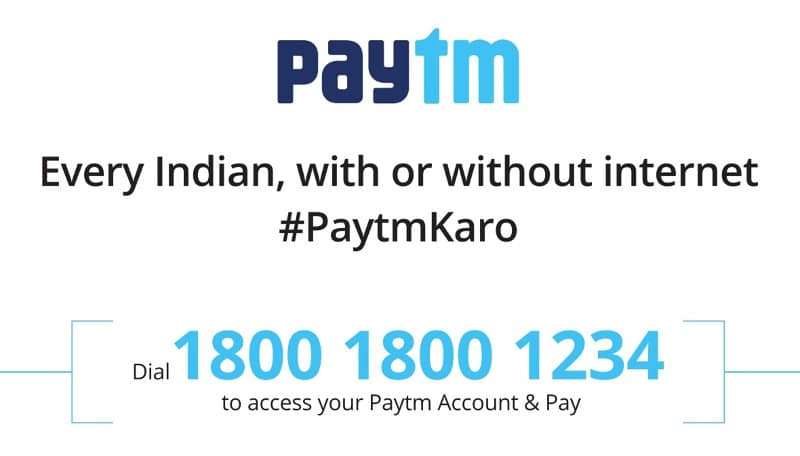 paytm-without-internet