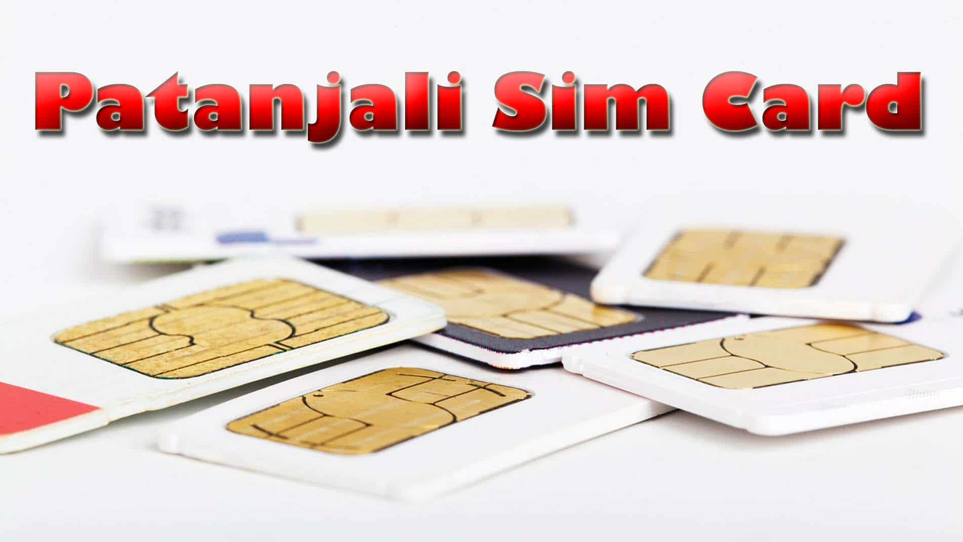 Patanjali Sim Card